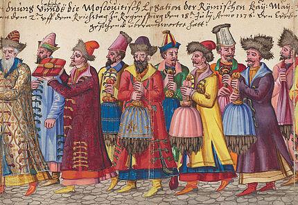 Thesaurus Picturarum, Reichstag zu Regensburg am 18. Juli 1576, Aquarell, Bd.15, Blatt1436©ULB